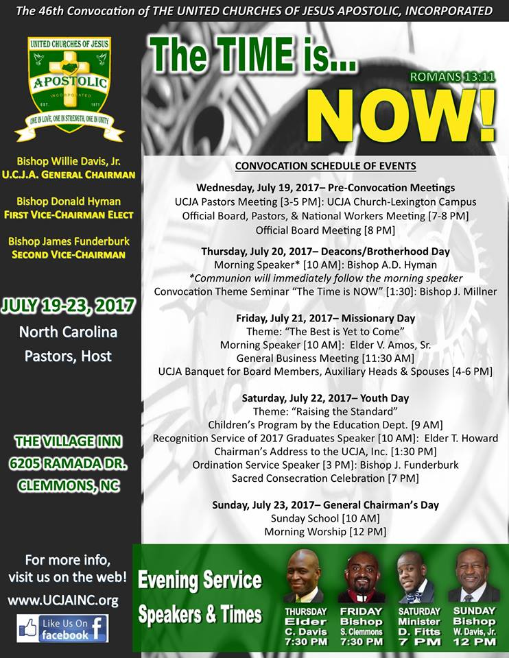 UCJA 46th Convention